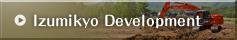 Izumikyo Development